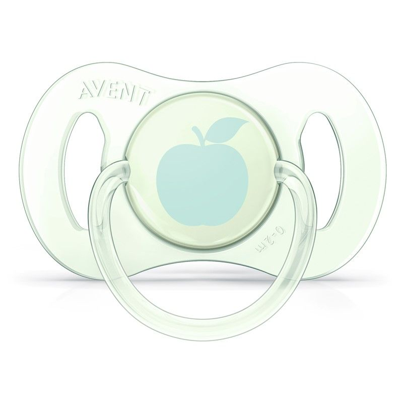 Image of   Sut fra Philips AVENT - New Born 0-2m - Unisex (1 stk)