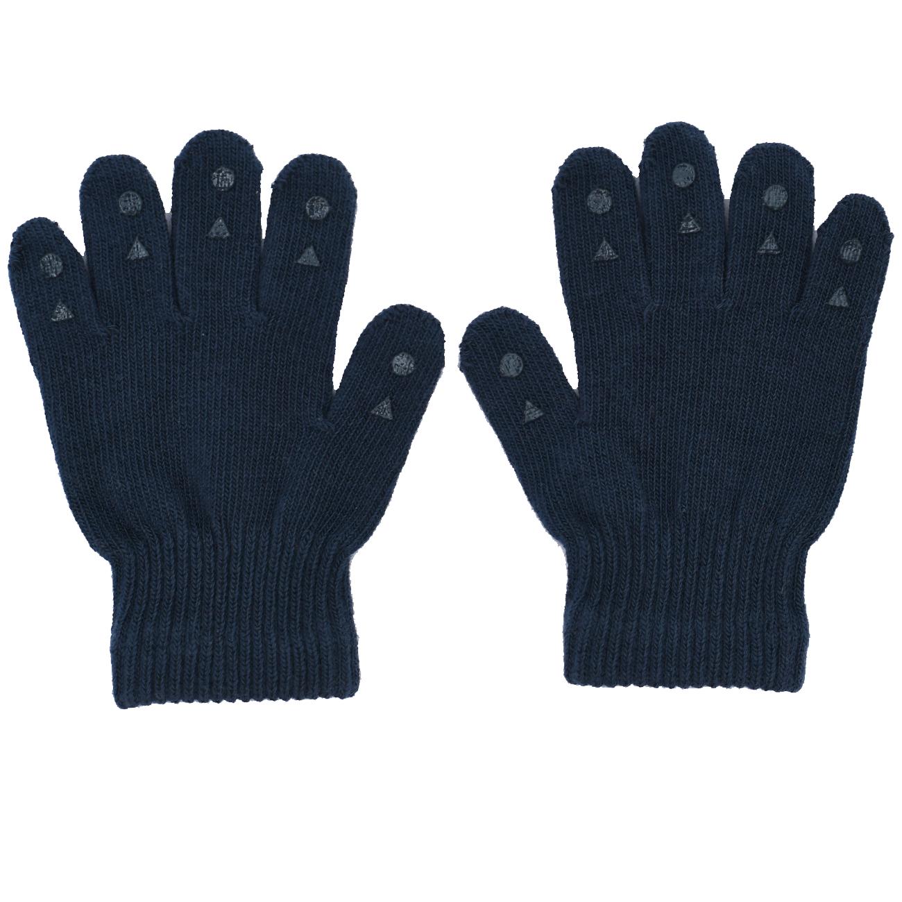Image of Grip Gloves fingervanter fra GoBabyGo - Petrol Blue (GBGGGPB)